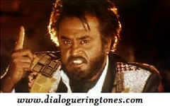 Tamil movie dialogues, tamil movie dialogue ringtones free.
