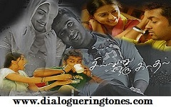 Dialogue Ringtones
