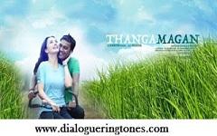 Dialogue Ringtones